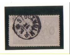 1874 - LOTTO/SVES4BU - SVEZIA - SERVIZIO 6o. VIOLETTO - USATO