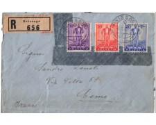 1937 - LBF/2843 -  SVIZZERA - DIFESA NAZIONALE
