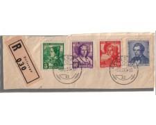 1935 - LBF/2876  - SVIZZERA - PRO JUVENTUTE 4v. -  SU FRAMMENTO