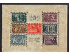 1938 - LBF/2814N - UNGHERIA - CENTENARIO S.ISTVAN - FOGLIETTO