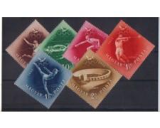 1952 - LBF/2923B - UNGHERIA - OLIMPIADI DI HELSINKI