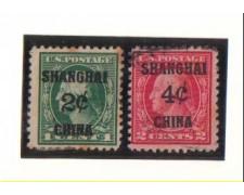 1919 - LBF/2979 -  STATI UNITI UFFICIO DI SHANGAI