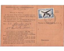 1968 - LOTTO/17363 - FRANCIA - MODELLO POSTALE RISPEDIZIONE