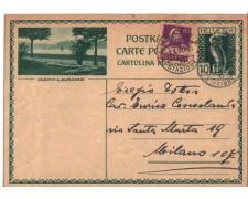 1931 - LOTTO/17361 - SVIZZERA - CARTOLINA POSTALE TURISTICA VIAGGIATA