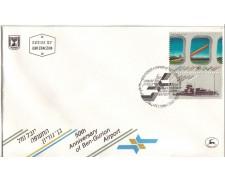 ISRAELE - 1986 - LBF/3246 - 50° ANNIVERSARIO AEROPORTO BEN-GURION