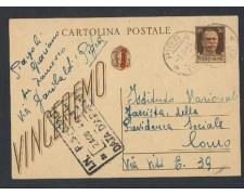 1944 - LBF/406 -REP. SOCIALE -  CART. POSTALE VINCEREMO DA 30c.