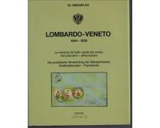 1982 - LIB/8 -  LOMBARDO VENETO