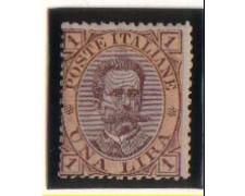 1889 - LOTTO/REG48N - REGNO - 1 LIRA ARANCIO BRUNO UMBERTO I° -