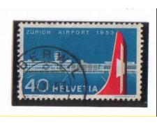 1953 - LOTTO/SVI536U -  SVIZZERA - AEROPORTO ZURIGO