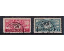 1920 - LOTTO/OCP2191 - FIUME - ESPRESSI - USATI