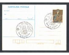 1984 -REPUBBLICA -  LOTTO/2288 - NATALE FDC
