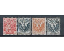 1915/16 - LOTTO/REG105CPNA - REGNO - PRO CROCE ROSSA - NUOVI