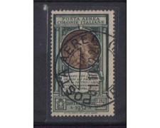 1932 - LOTTO/CEGA14U - EMISSIONI GEN. - AEREA - 100 L. DANTE - USATO