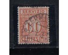 1913 - LOTTO/RegSC2U - REGNO - 60c. SERVIZIO COMMISSIONI USATO