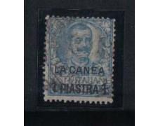 LA CANEA - 1900 - LOTTO/2631 - 1pi. su 25c. AZZURRO  USATO