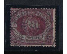 1892 - LOTTO/2640  - SAN MARINO - 5 LIRE CARMINIO - USATO