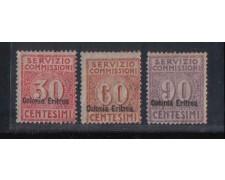 ERITREA - 1916 - LOTTO/2649 - SERVIZIO COMMISSIONI - T/L