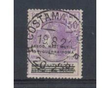1924 - LOTTO/REGSS74UA - REGNO - 50c. ASS. NAZ. MUT. INV. ROMA