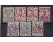 1924 - LOTTO/REGSS23CPN - REGNO  - CASSA NAZ. ASSICURAZ. LAVORO