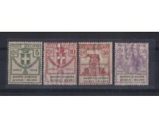 1924 - LOTTO/REGSS41CPN -  REGNO - GRUPPO D'AZIONE SCUOLE MILANO