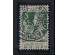 1913 - LOTTO/2723  - SVIZZERA - PRO JUVENTUTE - USATO