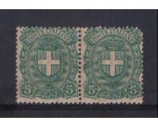 1896 - LOTTO/REG67C - REGNO - 5c. STEMMA COPPIA