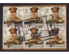 1986 - LOTTO/2778 - GRAN BRETAGNA ROYAL AIR FORCE