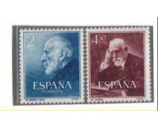 1952 - LOTTO/2786A - SPAGNA -  CAJAL e FERRAN