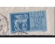 1974 - LOTTO/6619UV -  REPUBBLICA - 250 L. ESPRESSO - VARIETA'