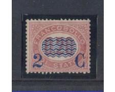 1878 - LOTTO/REG31L - REGNO - 2c. SU 0,20c. LACCA - T/L