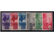 CIRENAICA - 1932 - LOTTO/2967- POSTA AEREA PITTORICA - USATI
