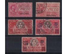 ERITREA - 1907/36 - LOTTO 2970 - ESPRESSI - USATI