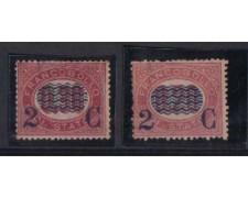 1878 - LOTTO/REG31SG -  REGNO - 2 su 20c./2 su 30c. LACCA - S/G