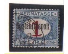 COSTANTINOPOLI - 1922 - LOTTO/3022 - SEGNATASSE 1 LIRA