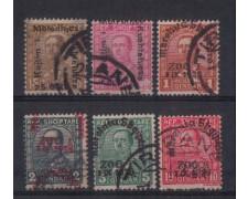 1928- LOTTO/3024 - ALBANIA - SOPRASTAMPATI 6v.