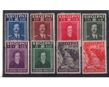 1938 - LOTTO/3028 - ALBANIA - ANNIVERSARIO REGNO