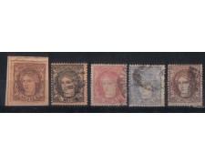 1870 - LOTTO/3071 -  SPAGNA - REGGENZA