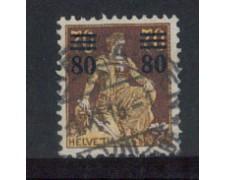 1915 - LOTTO/3075 - SVIZZERA - 80 SU 70c. BRUNO - USATO