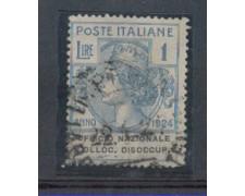 1924 - LOTTO/REGSS67U - REGNO - 1 LIRA UFF. COLL. DISOCCUPATI -