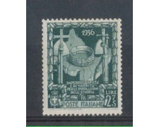 1938 - LOTTO/REG447L - REGNO - 2,75 L. PROCLAMAZIONE IMPERO -LIN