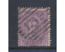 1879 - LOTTO/REG42U - REGNO - 50c. VIOLETTO UMBERTO I° - USATO