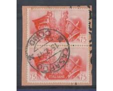 CASARGO (COMO) -1941 - LOTTO/REG456UC - REGNO -  75c. FRATELLANZA