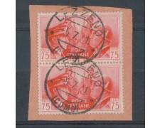 LEZZENO (COMO) - 1941 - LOTTO/REG456UC - REGNO - 75c. FRATELLANZA