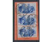 CANTU - 1941 - LOTTO/REG457UC - REGNO - 1,25 L. FRATELLANZA