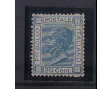 1867 - LOTTO/REGT26V - REGNO - 20c. AZZURRO S/G.