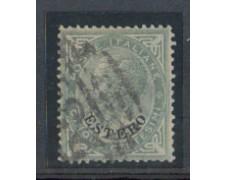 LEVANTE - EMISSIONI GENERALI - 1874 - LOTTO/3217 - 5c. VERDE