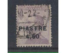COSTANTINOPOLI - 1922 - LOTTO/3233 - 4,50 PIASTRE SU 50c. VIOLETTO USATO