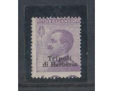 TRIPOLI DI BARBERIA - 1909 - LOTTO/3254 - 50c. VARIETA'