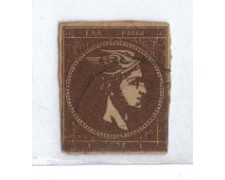 1862 - LOTTO/3262 - GRECIA - 1 l. BRUNO CIOCCOLATO