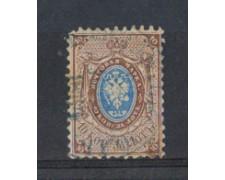 1858 - LOTTO/3305U - IMPERO RUSSO - 10K. BRUNO AZZURRO